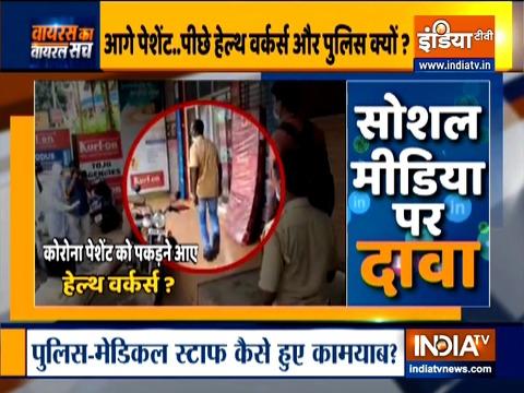 देखिए इंडिया टीवी का स्पेशल शो वायरस का वायरल सच | 11 जुलाई, 2020