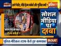 Watch India TV's show Virus Ka Viral Sach | July 11, 2020
