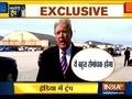 अमेरिकी राष्ट्रपति डोनाल्ड ट्रम्प की 2-दिवसीय भारत यात्रा की तैयारी पर देखिये ख़ास रिपोर्ट