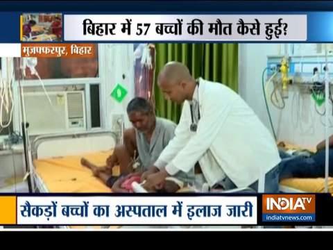 बिहार: रहस्यमय दिमागी बुखार 'चमकी' से 69 बच्चों ने दम तोड़ा, प्रशासन ने 'लीची' से किया सावधान
