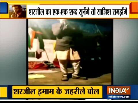 हमें भारतीय सेना के लिए असम का रास्ता रोकना होगा: शारजील इमाम