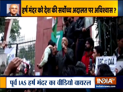 Video of Harsh Mander inciting mob violence to hit the street goes viral