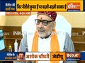 Giriraj Singh dials Sushil Modi: 'Status of leaders' not determined by posts'
