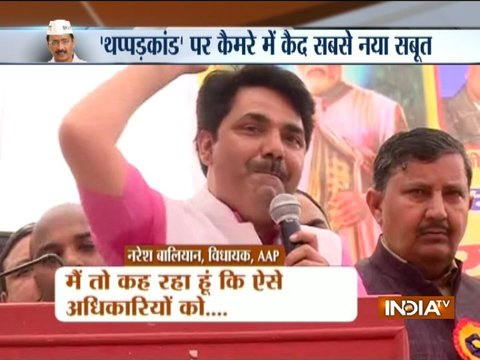 Delhi Chief Secretary assault row: AAP MLA Naresh Balyan says such officers should be thrashed