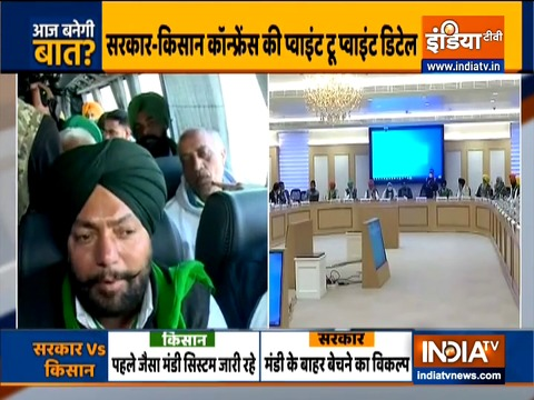 Farmer-Centre second round of talks Underway at Vigyan Bhawan