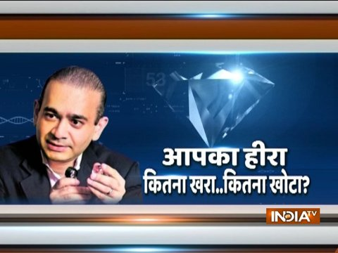 Nirav Modi illegal practices in diamond trade will make you drop your jaw