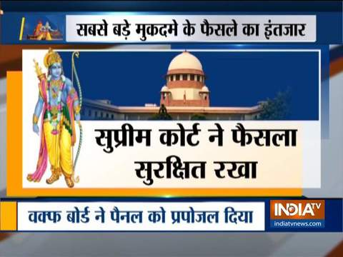 Ayodhya Case: Supreme Court concludes daily hearings in 40 days, reserves verdict