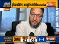 It won't even remain in contest in assembly election: Owaisi downplays BJP's GHMC performance