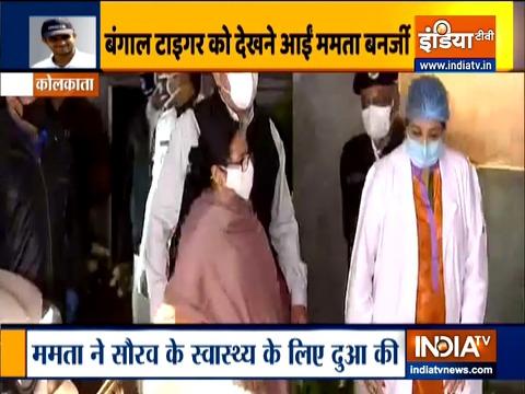 Kurukshetra : West Bengal CM Mamata Banerjee Reaches Hospital To Meet Sourav Ganguly