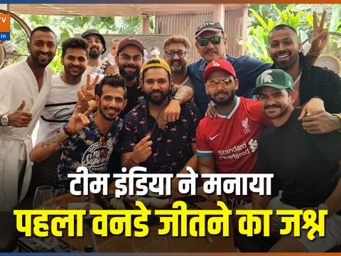 IND vs ENG: Ravi Shastri joins Virat Kohli, Rohit Sharma as Indian team celebrates 1st ODI win