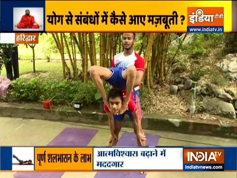 Swami Ramdev shares easy yoga asanas you can do with your partner