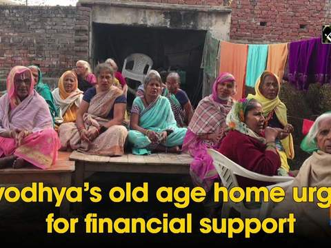 Ayodhya's old age home urges for financial support
