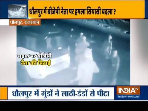 राजस्थान के धौलपुर में नकाबपोशों द्वारा भाजपा नेता पर हुआ घातक हमला