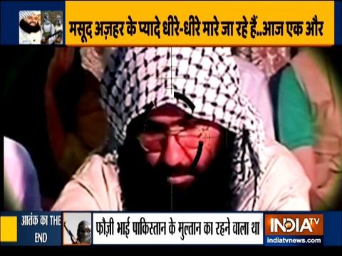 देखिये इंडिया टीवी का स्पेशल शो हकीकत क्या है | 3 जून , 2020