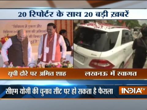 Top 20 Reporter | 29th July, 2017 ( Part 2 ) - India TV