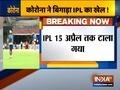 BCCI suspends IPL 2020 till April 15 amid coronavirus outbreak