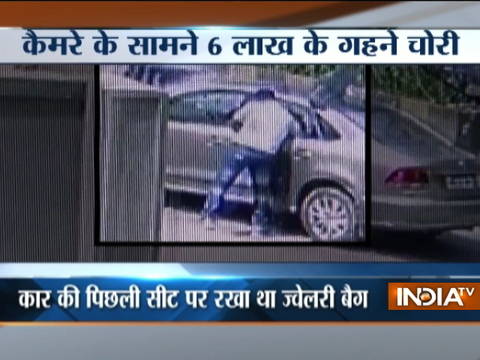 Valuables worth Rs 6 lakhs stolen from a car, incident caught on camera