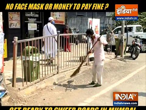 अब मुंबई में बिना मास्क के दिखे तो सड़क करनी पड़ेगी साफ