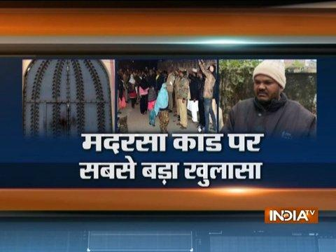 India TV Exclusive: Female student of UP madrasa makes disclosure about Qazi