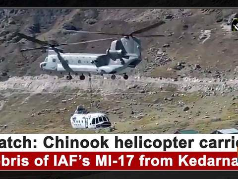 Watch: Chinook helicopter carries debris of IAF's MI-17 from Kedarnath