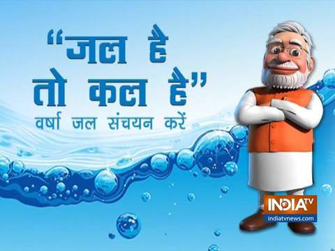 OMG: PM Narendra Modi urges people to conserve water