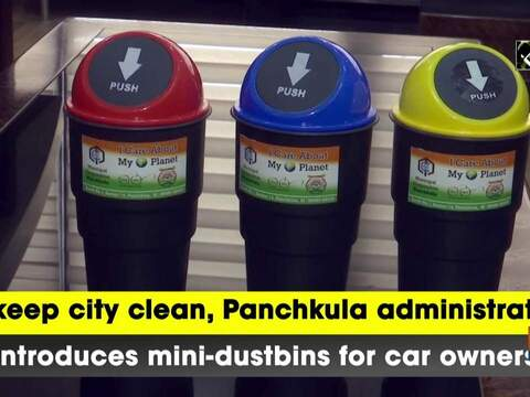 To keep city clean, Panchkula administration introduces mini-dustbins for car owners