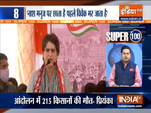 Priyanka Gandhi attacks PM Modi at Mathura's Kisan Panchayat | Watch 'Super 100' for more news