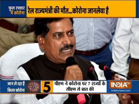 रेल राज्यमंत्री सुरेश अंगडी का कोरोना वायरस की वजह से निधन