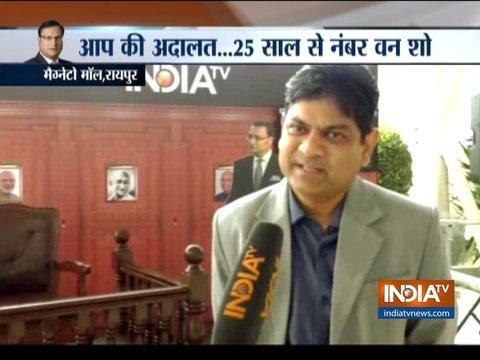 रायपुर: देश के सबसे पॉपुलर शो 'आप की अदालत' के कटघरे में बैठने का मौका