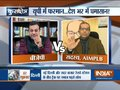 Kurukshetra: UP Police bans namaz in Noida park