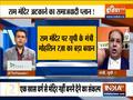 UP minister Mohsin Raza slams Samajwadi party over Ram Temple construction