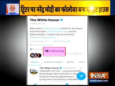 दुनिया के ऐसे एकमात्र नेता बने पीएम नरेंद्र मोदी के लिए व्हाइट हाउस ने उठाया यह कदम