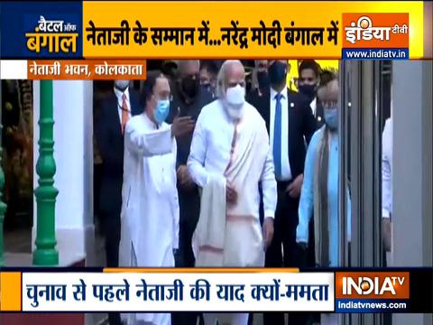 प्रधानमंत्री नरेंद्र मोदी ने कोलकाता में किया नेताजी भवन का दौरा