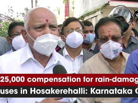 Rs 25,000 compensation for rain-damaged houses in Hosakerehalli: Karnataka CM