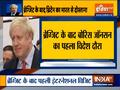 UK Prime Minister Boris Johnson to visit India  in April
