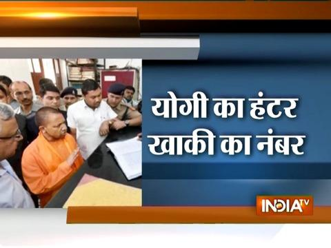 Yogi Adityanath now cracks down over corrupt police officers