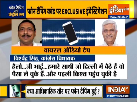 Rajasthan Political Crisis: Know the mystery of phone tapping