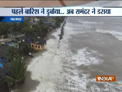 महाराष्ट्र: अगले तीन दिन नासिक, धुले और जलगांव में हो सकती है भारी बारिश