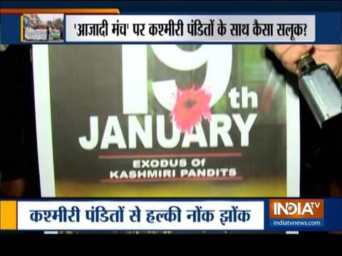 कश्मीरी पंडित पहुंचे शाहीन बाग, मंच से बयान किया अपना दर्द