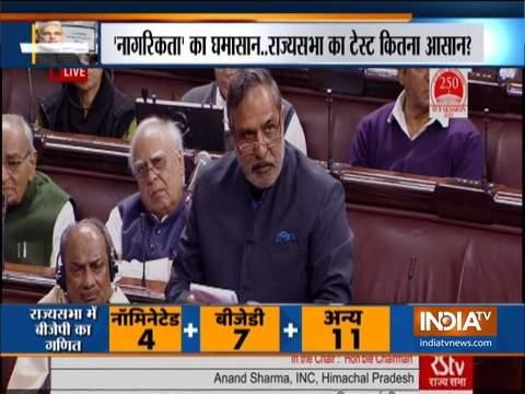 नागरिकता संशोधन बिल: आनंद शर्मा ने कहा, बिल पर कांग्रेस का विरोध राजनीतिक नहीं बल्कि संवैधानिक