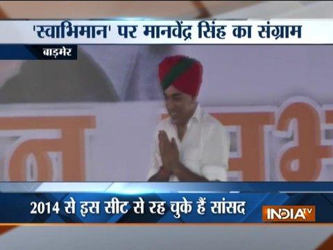 राजस्थान में चुनाव से पहले बीजेपी को झटका, जसवंत सिंह के बेटे मानवेंद्र सिंह ने छोड़ी पार्टी