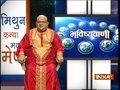 Bhavishyavani | 22nd May, 2018 ( Full )