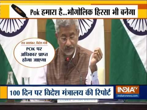 EAM जयशंकर ने कहा कि पीओके भारत का हिस्सा है और एक दिन उस पर हमारा अधिकार होगा