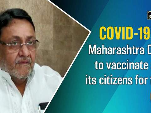 COVID-19: Maharashtra Govt to vaccinate all its citizens for free