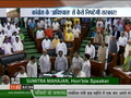 Monsoon Session of Parliament: Opposition create ruckus over recent mob lynching cases