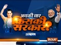 Maharashtra, Haryana Poll: Yogi Adityanath, Amit Shah and others to address rallies in Maharashtra