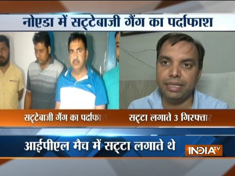 UP: Special Task force busts IPL betting racket in Noida, 3 arrested and Rs 21 lakh recovered