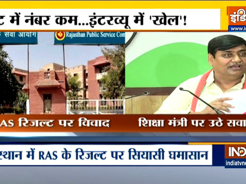 Rajasthan: Question over selection of 3 relatives of Education Minister in RAS