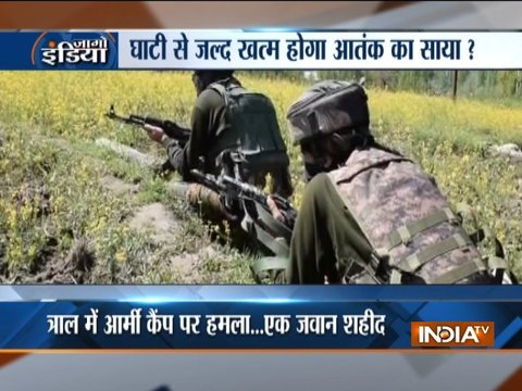 Jammu & Kashmir: Militants carry out sniper attack on Army camp in Tral; one jawan killed