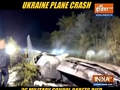 Death count climbs to 26 in Ukraine military plane crash